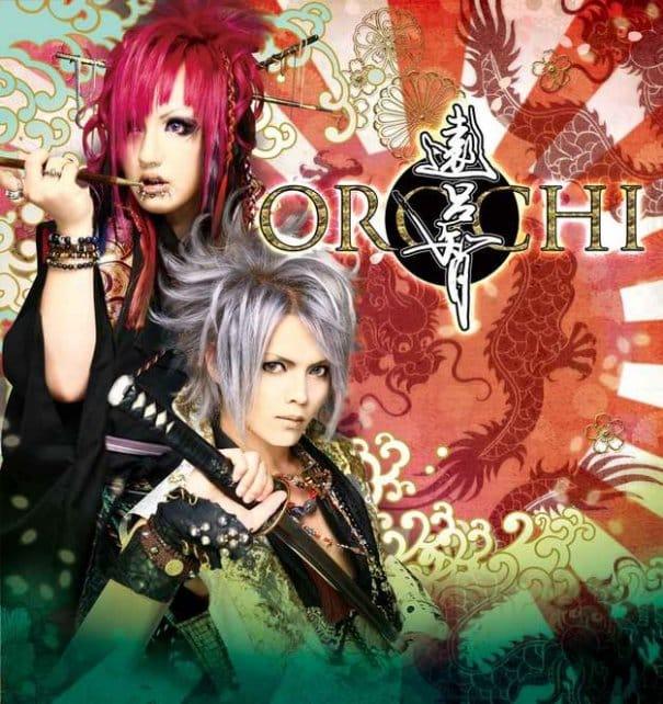CD Review: Orochi - Hyakka Ryoran