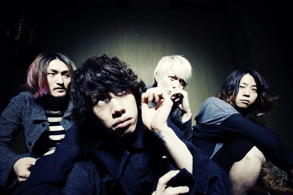 ONE OK ROCK - Europatournee 2013
