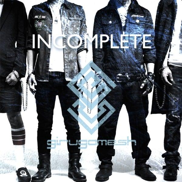 Single Review: girugamesh - INCOMPLETE