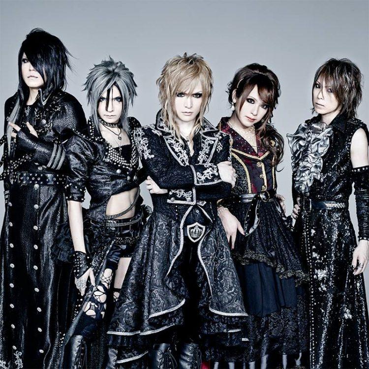Jupiter - Tour 2014