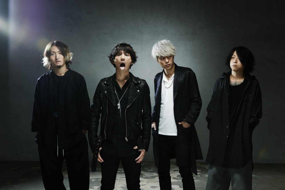 One Ok Rock - Terminnachschlag 2016