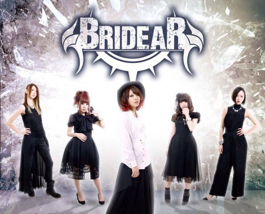 Bridear - Radiance Tour 2016