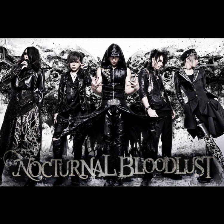 Nocturnal Bloodlust – Deimos Tour 2016